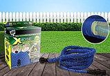 Шланг Magic-hose 45 метров, садовый, растягивающийся для полива с распылителе., фото 8