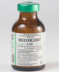 Антипротозойные препараты , при кровепаразитарных болезнях