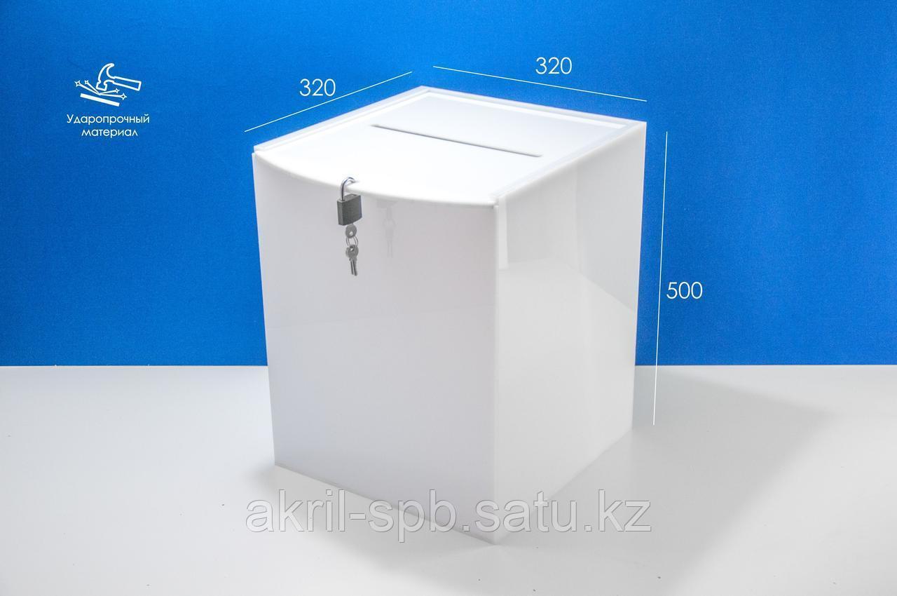 Урна для голосования 320х320х500 4 мм мол ПК