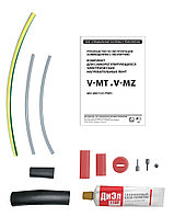 Комплект для электрических нагревательных лент V-MZ