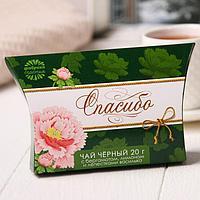 """Чай чёрный с бергамотом """"Спасибо"""" премиум, 20 г, фото 1"""