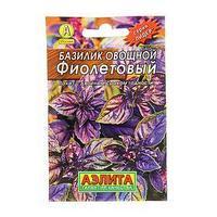 Семена Базилик овощной 'Фиолетовый', пряность, 0,3 г (комплект из 10 шт.)
