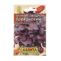 Семена Базилик овощной 'Ереванский', пряность, 0,3 г (комплект из 10 шт.)