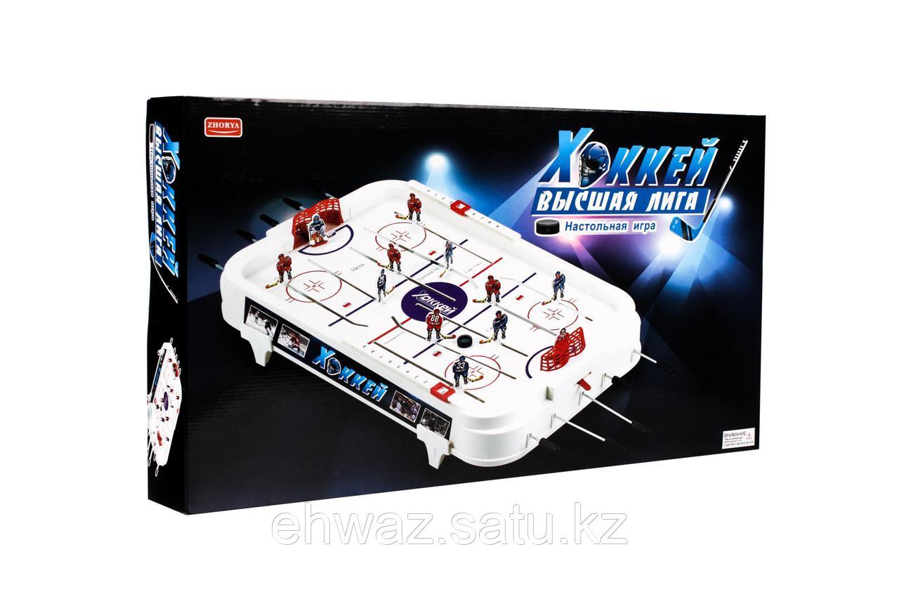 Настольный «Хоккей»