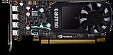 HP 3ME25AA Профессиональная видеокарта nVidia Quadro P620 HP PCI-E 2048Mb, фото 4