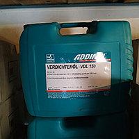 Компрессорное масло ADDINOL VERDICHTERÖL VDL 150 ISO VG 150