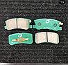 Задние тормозные колодки на Mitsubishi Pajero