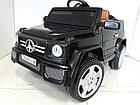 Популярный электромобиль на гелевых колесах Гелендваген 2 WD! Машинка! Электрокар!, фото 4
