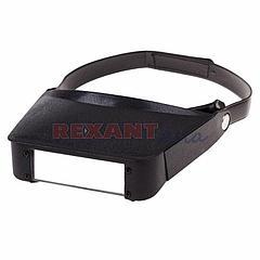 Бинокуляр монтажный REXANT, 1.8x/2.3x, (12-0410 )