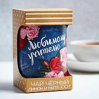 Чай «Учителю», лимон и мята, 100 г, фото 1