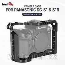 Клетка SmallRig для Panasonic Lumix DC-S1 и S1R CCP2345