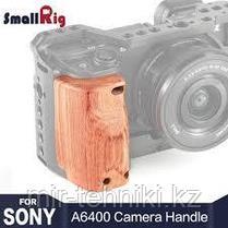 SmallRig Деревянная рукоятка для Sony A6400 Cage APS2318
