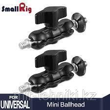 SmallRig Универсальное  маленькой шариковой головкой ( 2шт в упаковке ) 2158