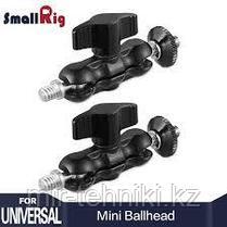 SmallRig Универсальное маленькой шариковой головкой (2шт в упаковке) 2158