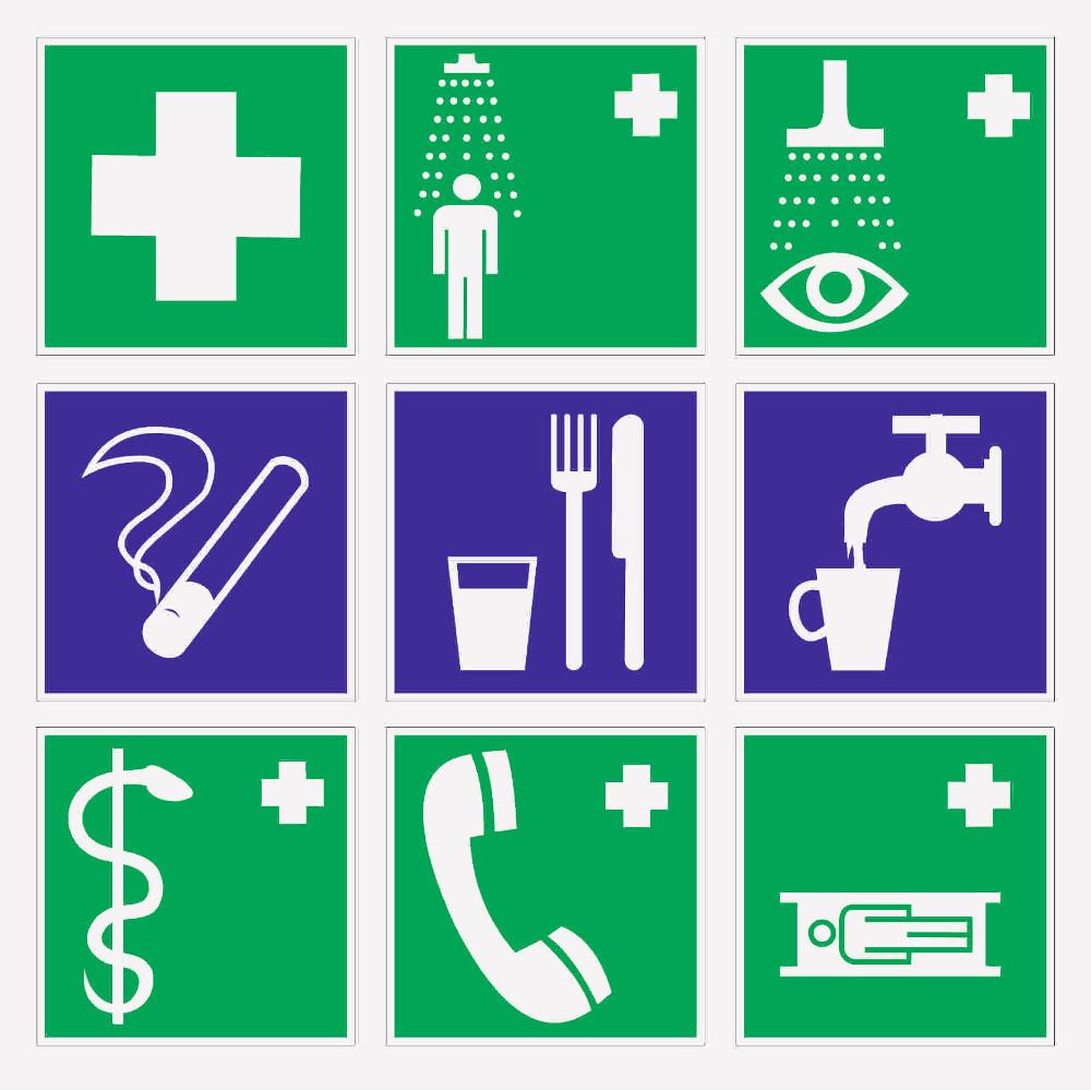 Знаки медицинского назначения. Указательные знаки.
