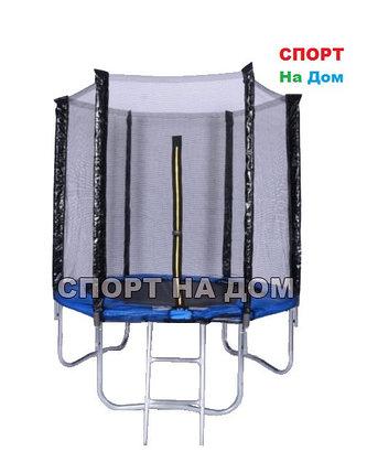 Батут с защитной сеткой 8 футов ( диаметр 244 см.), фото 2