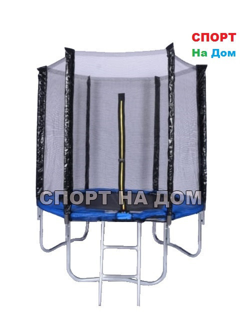 Батут с защитной сеткой 12 футов ( диаметр 366 см.)