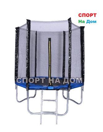 Батут с защитной сеткой 12 футов ( диаметр 366 см.), фото 2