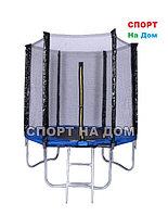 Батут с защитной сеткой 14 футов (диаметр 427 см.)