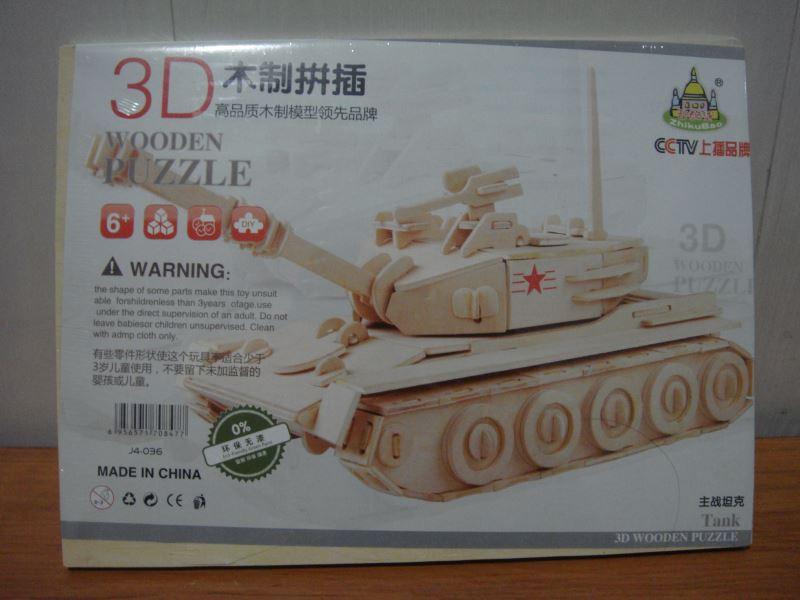 Пазл 3Д. Танк