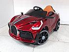 Крутой электромобиль Bugatti. Бугатти. Электрокар, фото 5