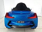 Электромобиль Bugatti для детей. Бугатти. Электрокар, фото 3