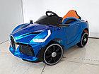 Электромобиль Bugatti для детей. Бугатти. Электрокар, фото 2