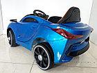 Электромобиль Bugatti для детей. Бугатти. Электрокар, фото 5