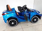Электромобиль Bugatti для детей. Бугатти. Электрокар, фото 6