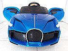 Электромобиль Bugatti для детей. Бугатти. Электрокар, фото 7