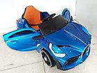 Электромобиль Bugatti для детей. Бугатти. Электрокар, фото 10