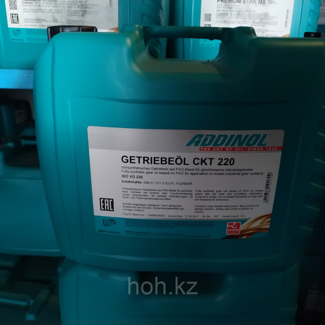 Редукторное масло ADDINOL GETRIEBEOL СКТ 220