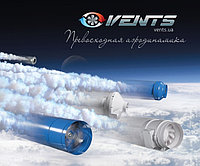 Принадлежности для систем вент...