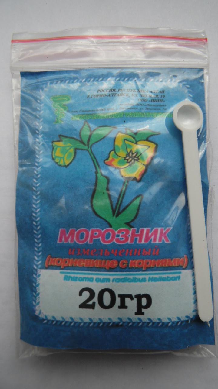 Морозник кавказский 20гр