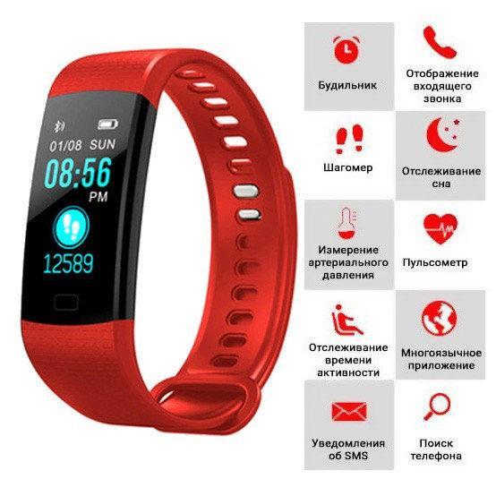 Умный браслет здоровье с измерением давления, тонометр - пульс,  смарт часы для пожилых MI Smart Healthy F1