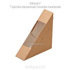 Упаковка для сэндвичей/бутербодов 130*130*40 (Eco Sandwich 40) DoEco (50/600)