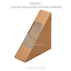 Упаковка для сэндвичей/бутербодов 130*130*50 (Eco Sandwich 50) DoEco (50/600)