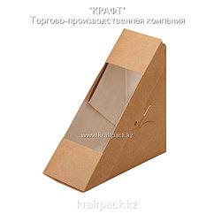 Упаковка для сэндвичей/бутербодов 130*130*60 (Eco Sandwich 60) DoEco (50/800)
