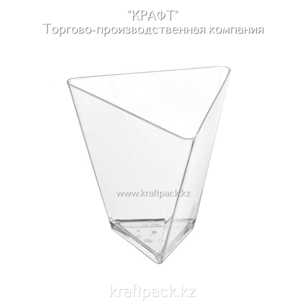 Креманка Треугольник 70мл (100/500)