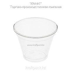 Креманка Круглая 200мл (120)