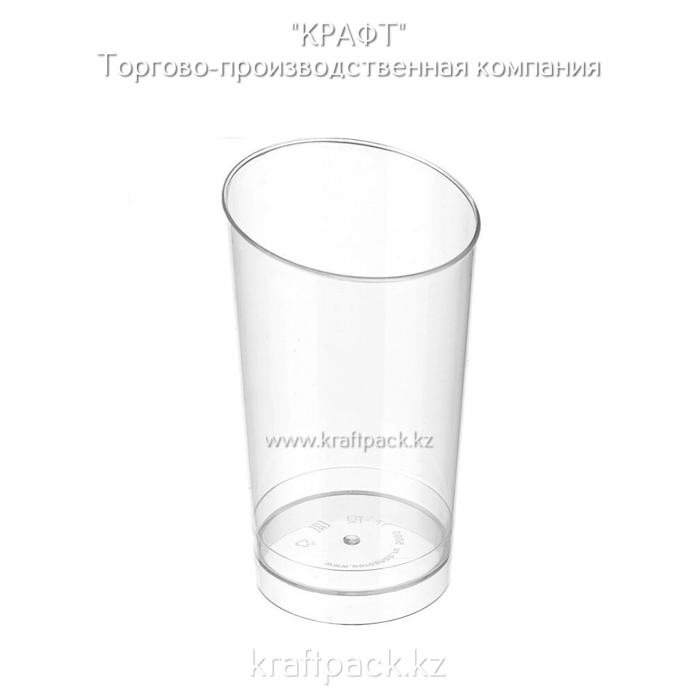 Креманка Коническая 150мл (100/500)