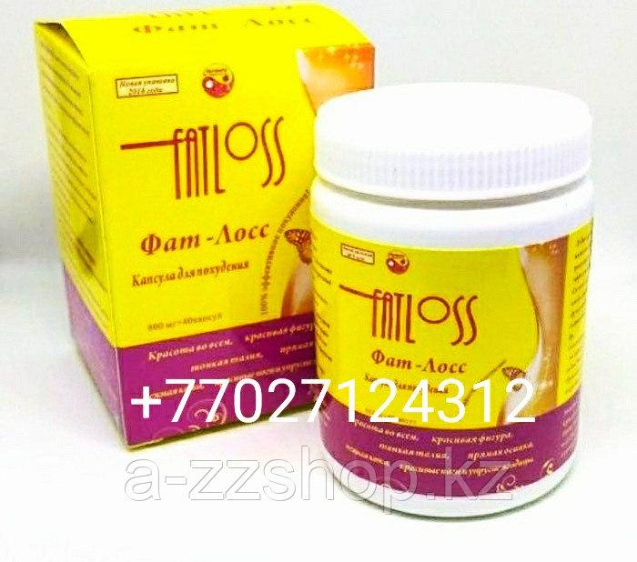 Фат лосс-капсулы для похудения (40 капсул)