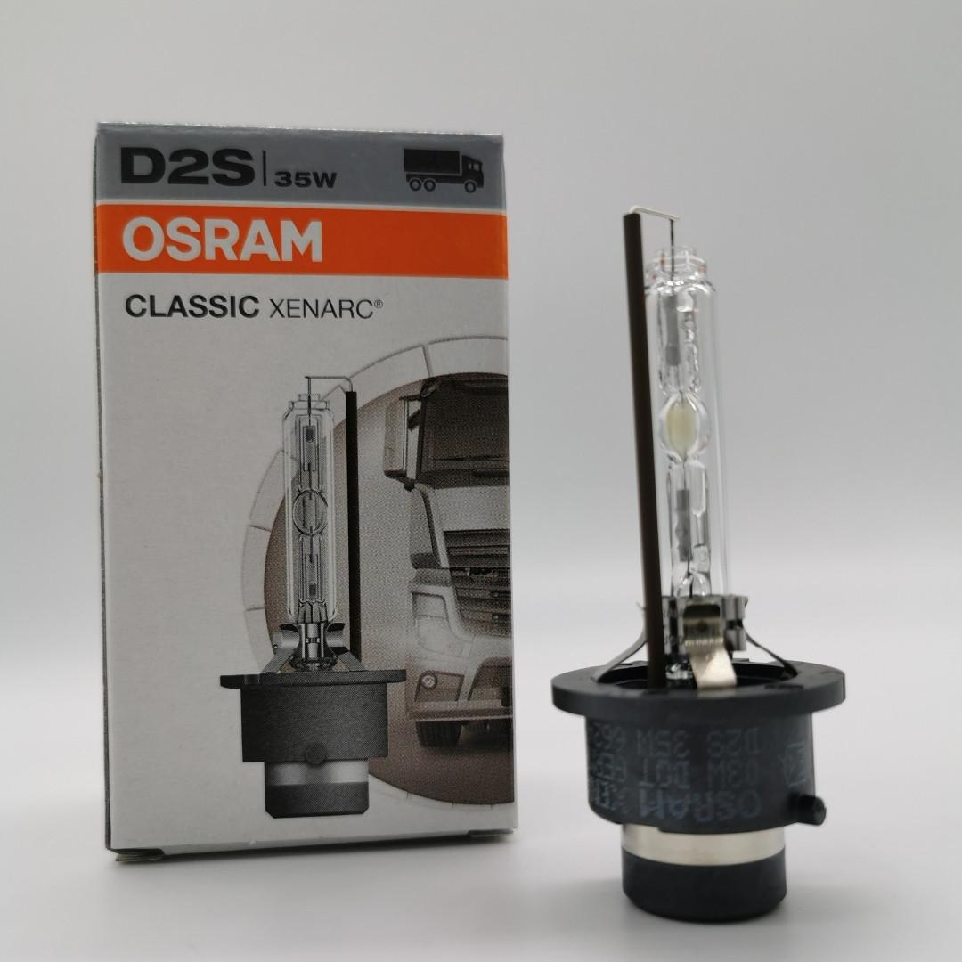 Ксеноновые лампы OSRAM D2S classic 4300К