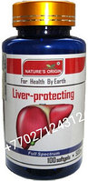 Капсулы для защиты печени - Liver - protecting