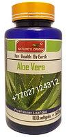 Капсулы Алоэ Вера - Aloe Vera