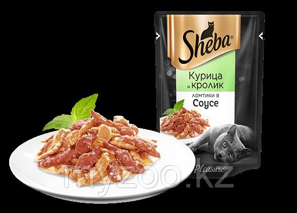Влажный корм для кошек Sheba (Шеба) 85 гр. ломтики в соусе курица и кролик
