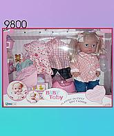 Игрушечный Пупс Baby Toby в наборе с одеждой