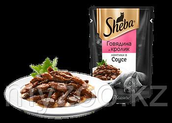 Влажный корм для кошек Sheba (Шеба) 85 гр. ломтики в соусе говядина кролик