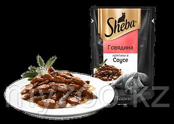 Влажный корм для кошек Sheba (Шеба) 85 гр. ломтики в соусе говядина