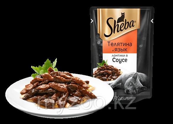 Влажный корм для кошек Sheba (Шеба) 85 гр. ломтики в соусе телятина и язык